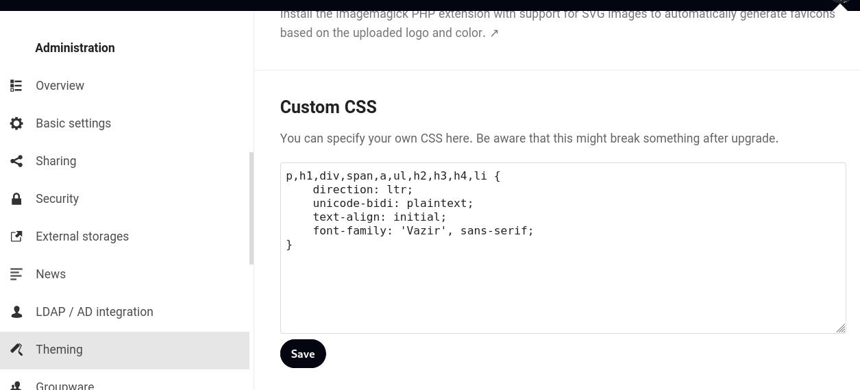nextcloud-bidi-custom-css-settings